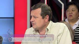 """Руслан Лазута на TV Первый канал """"Евразия"""". Автосервисы"""