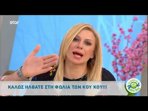 "Entertv:H επιστροφή του Κρατερού Κατσούλη στην ""Φωλιά των Κου Κου"""