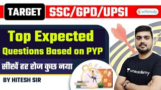11:00 PM - Railway   SSC   UPSI   Reasoning by Hitesh Mishra   Asked Questions in 2020 Exams