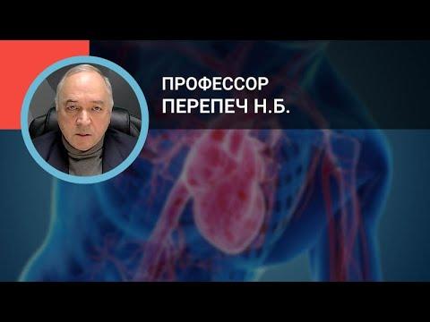 Професор Перепеч Н.Б.: Диагностика и лечение тромбоэмболии лёгочной артерии. Рекомендации 2019 года