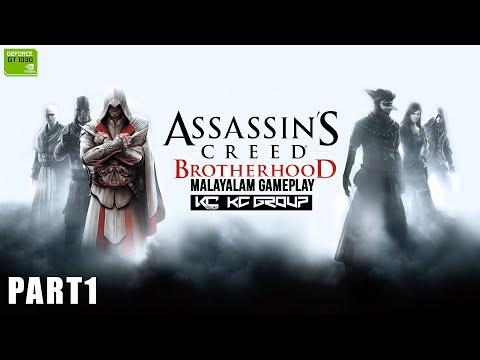 Assassin's Creed BrotherHood Malayalam Gameplay||When A Newbie Plays ||Part 1||KCGROUP||