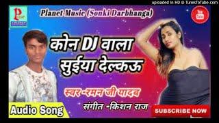 Kawan Dj Wala Tora Chumma Lelko Ge Chhoudi Mix Dj - http://www.gauriakarma.tk