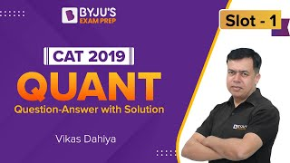 CAT 2019 Answer Key Slot 1 (Released) | Paper Discussion with Solution - QA | Gradeup
