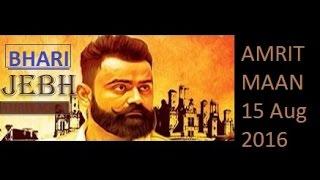 Bhari jebh    amrit maan    maan records   february 2017 new punjabi songs