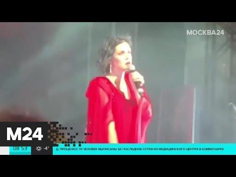 """""""Гоголь-центр"""" покажет онлайн-трансляцию концерта, посвященного Алле Пугачевой - Москва 24"""