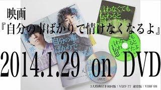 監督・脚本 松居大悟 × 音楽 クリープハイプ 第26回東京国際映画祭 日本...
