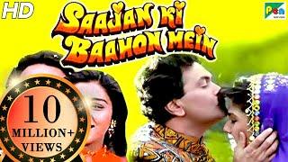 Saajan Ki Baahon Mein | Full Movie | Rishi Kapoor, Raveena Tandon, Tabu