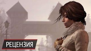 обзор Syberia 3: не воскрешайте мамонта