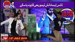Kon nacha sab se achaa   Dance Competition segment   Game Show Aisay Chalay Ga