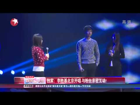 140313 Lee Seung Gi - Fan Meeting in Beijing News+Interview