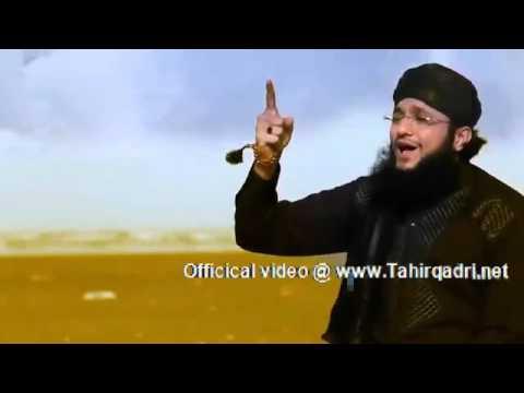 Tauba Karta Hun by Hafiz Tahir Qadri Album 2013   YouTube