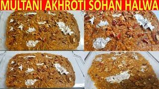 Akhroti Sohan Halwa | Habshi Halwa | multani akhroti sohan halwa recipe by Easy Cooking With Shazia