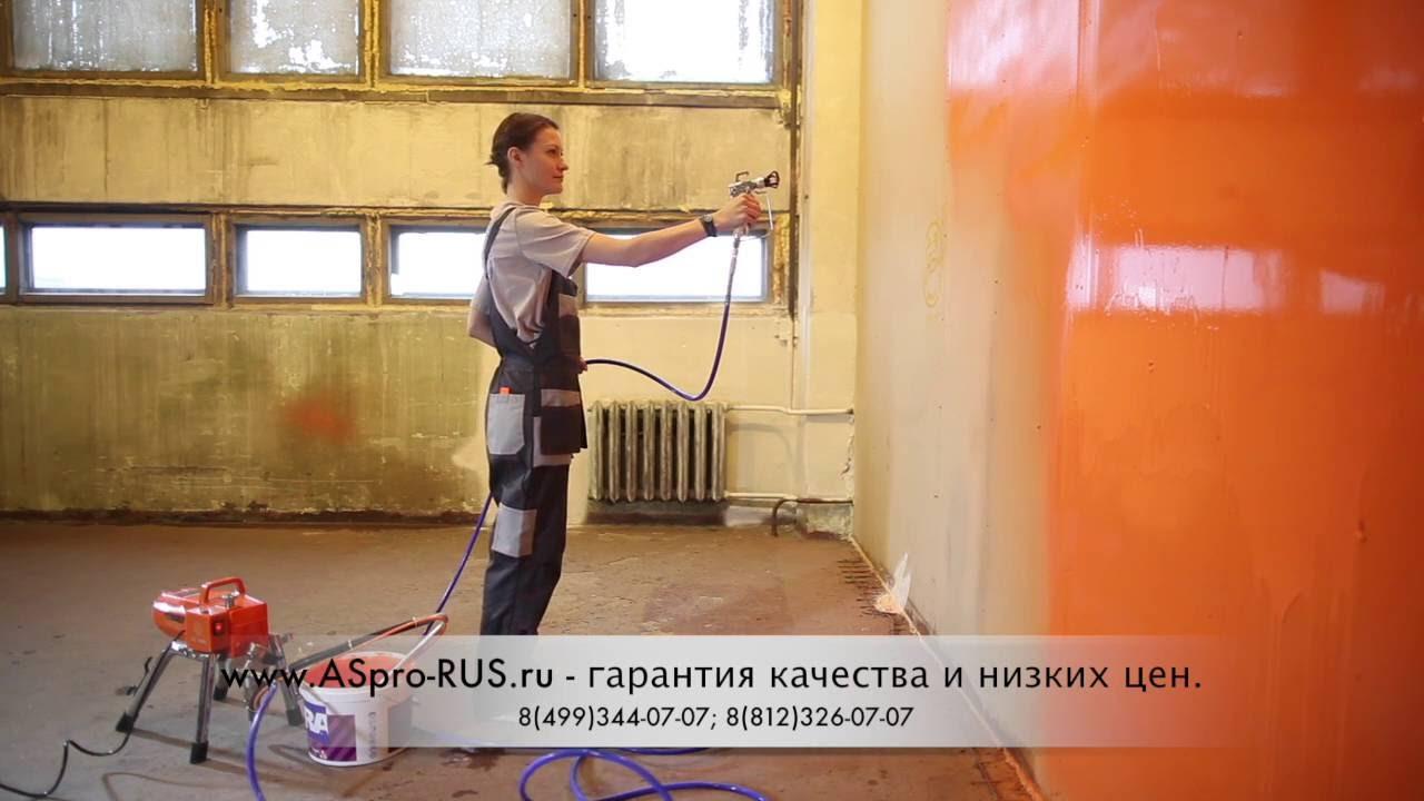 Аппарат для покраски стен и потолков полиуретановый лак для пробкового пола купить