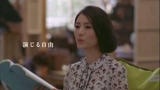 井川遥 ソーラーフロンティア 黒が素敵&たっぷり発電篇 http://www.you...