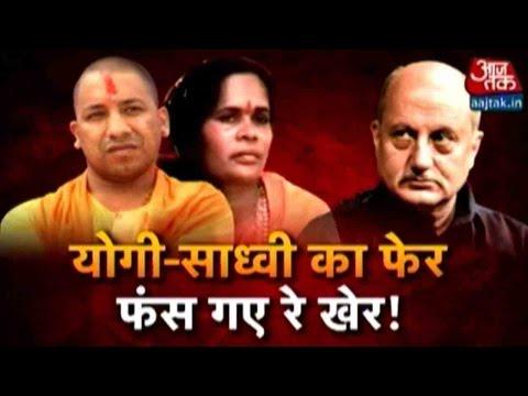 Vishesh: Anupam Kher