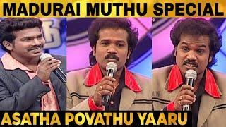 Ponvannan | Asatha Povathu Yaaru