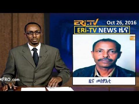 Eritrean News (October 26, 2016) | Eritrea ERi-TV