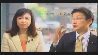 Cafe Staトーク水曜日担当、三原じゅん子議員の登場です! 今回は、2010...