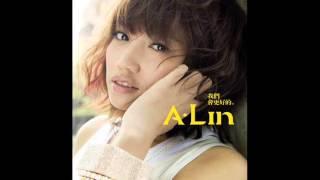 A-Lin-無路可退