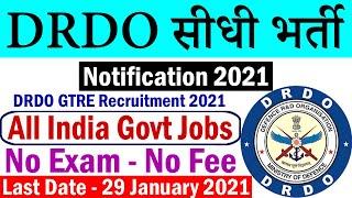 DRDO Recruitment 2021 for Engineers Apply Online    RAC GTRE Apprentice