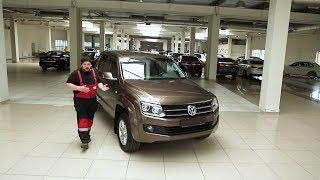 Volkswagen Amarok. Стоит ли брать? | Подержанные автомобили