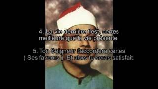 Abdelbasset Abdessamad -  As-Doha (Traduit en Français) ???? ????? - ??? ?????? ??? ?????