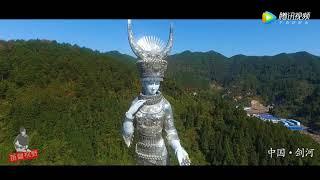 Tallest Hmong Goddess Statue in Guizhou, China