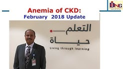 hqdefault - Anemia And Ckd Guidelines