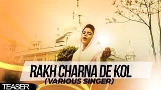 Rakh Charna De Kol || Various Singer || [ Official Teaser ] Anand Music