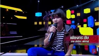 The Voice Kids Thailand - Final - อาย -  เพียงกระซิบ - 29 Mar 2015