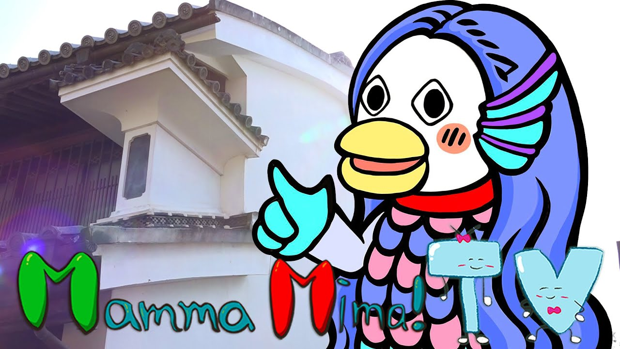 The Mimabie! - MMTV 【Amabie in Mima, Tokushima, Shikoku & Japan!】