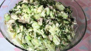Необыкновенно вкусный Салат из овощей с яблоками и курицей.