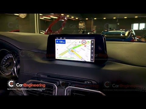 Яндекс навигация Mazda CX 5 на штатный монитор (Android в Мазду СХ-5)