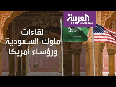 تاريخ لقاءات ملوك السعودية ورؤساء أميركا  - نشر قبل 3 ساعة