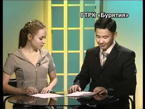 Сезон 2010: Урок №5. Согласие и выражение несогласия