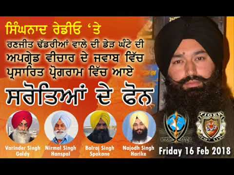 "NEW VIDEO ABOUT THE ""JAGRUK"" GROUP 