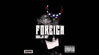 "Soulja Boy - ""Cash Swag"" (Foreign Mixtape) Datpiff"