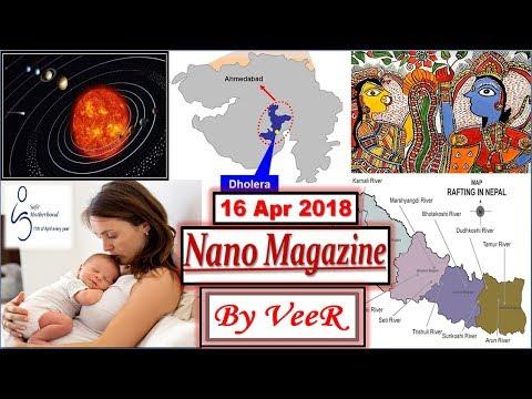 16 April 2018 - PIB, Yojana, AIR News- Nano Mag- Ambedkar Jayanti, Project Dhoop - Current Affairs