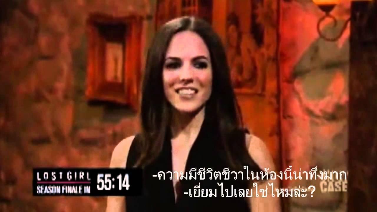 Lost Girl Season 2 Finale Pre-Show Thai Sub 0104 - Youtube-4189