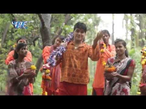 Kawariya Bam Bam - Devghar Housefull Bhaiyel Ba - Arvind Akela