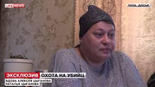 Москва Захват банды ГТА убивавших водителей Москва 08 11 Россия