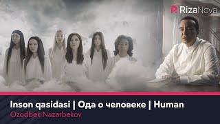 Ozodbek Nazarbekov - Inson qasidasi | Ода о человеке | Human
