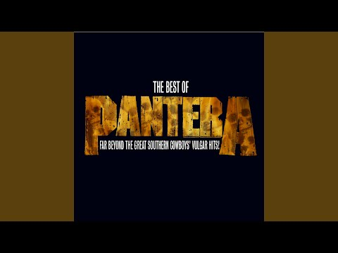 pantera revolution is my name remastered