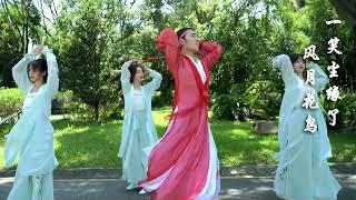 Jazz Dance《半壶纱》一笑尘缘了中国风爵士舞蹈