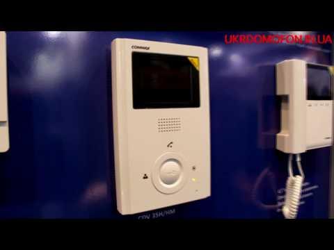 Видеодомофоны цветные - COMMAX