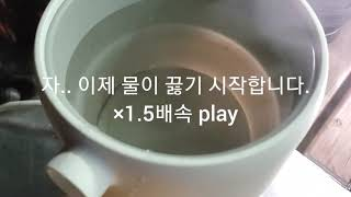 캠핑용 접이식 커피포트 샤오미 디어마 장단점 스마트 일…