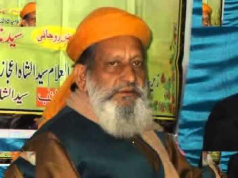 Taqreer:- Huzoor Ghazi-e-dauran Hazrat Allama Syed...