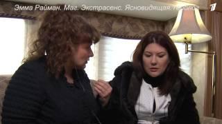 Звезды о Эмме Райман проекте Черно - Белое