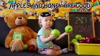 APPLES AND HONEY ARE GOOD - ROSH HASHANAH PARODY