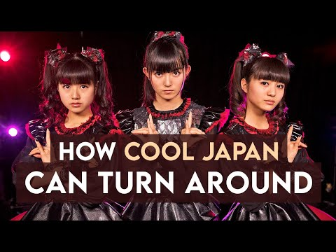 How Cool Japan can become more hip and successful